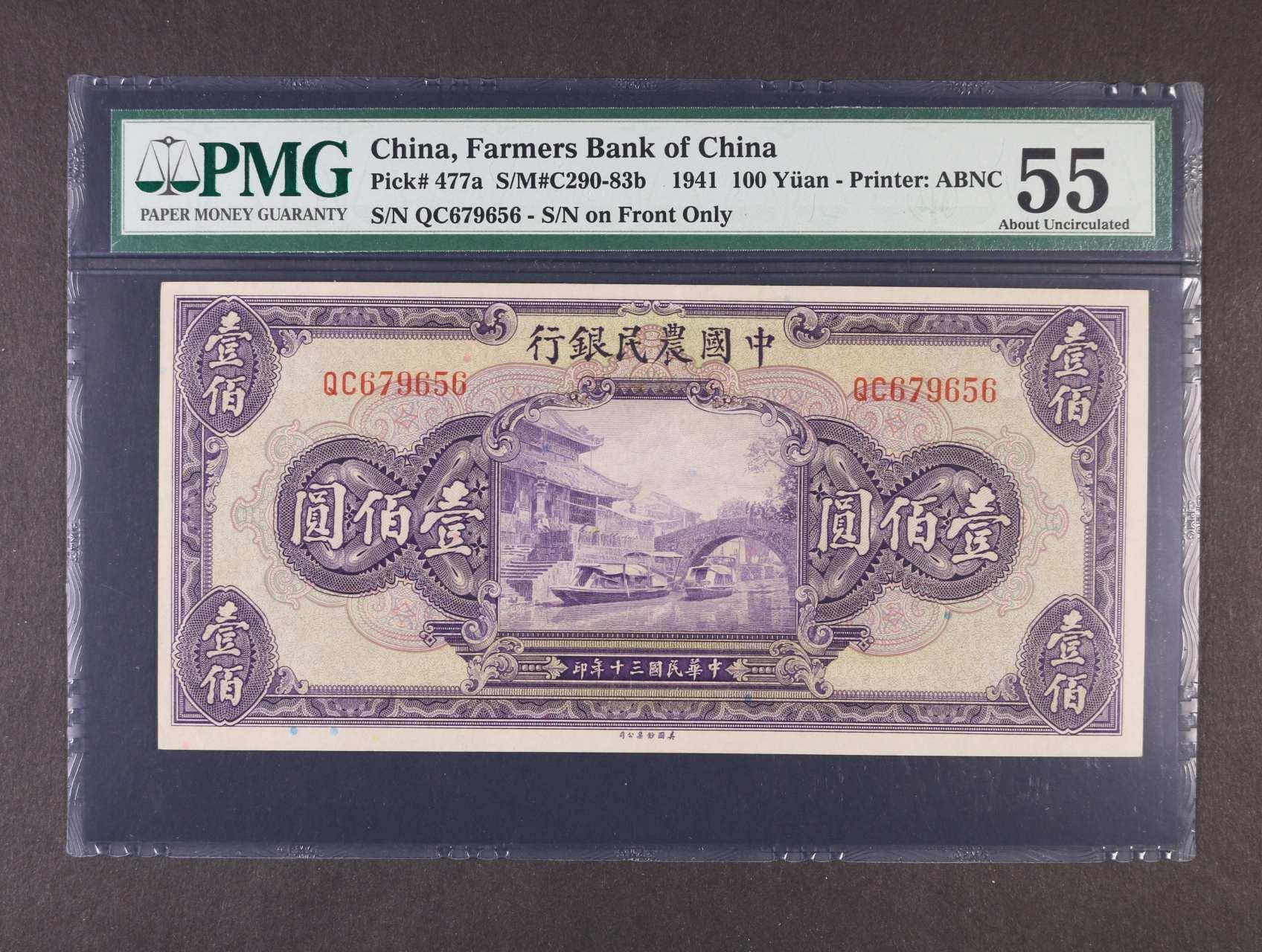 Farmers Bank of China, 100 Yüan 1941, Pi. 477a, PMG 55