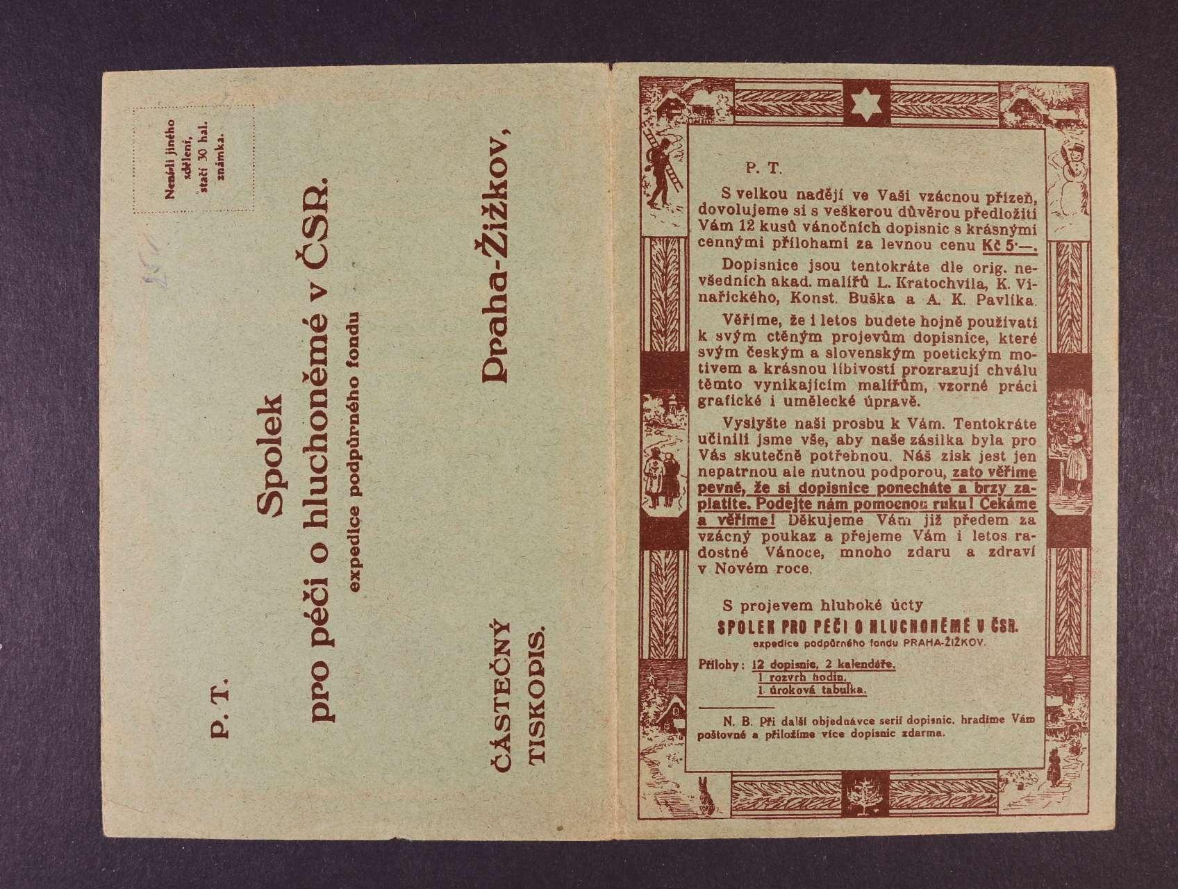 částečný tiskopis Spolku pro péči o hluchoněmé v ČSR s oboustranným reklamním přítiskem, nepoužitý, zajímavé