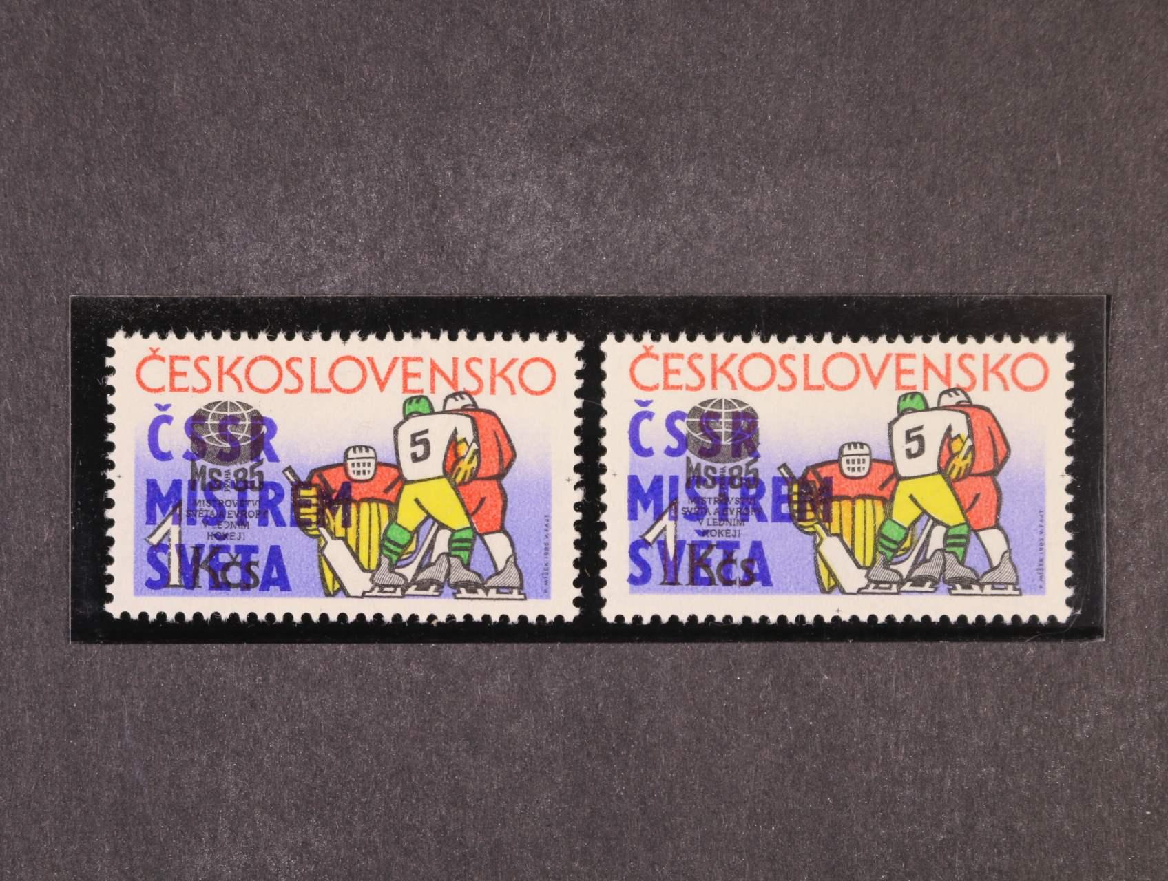 zn. č. 2693 VV výrazný posun přetisku vlevo, zk. Kulda