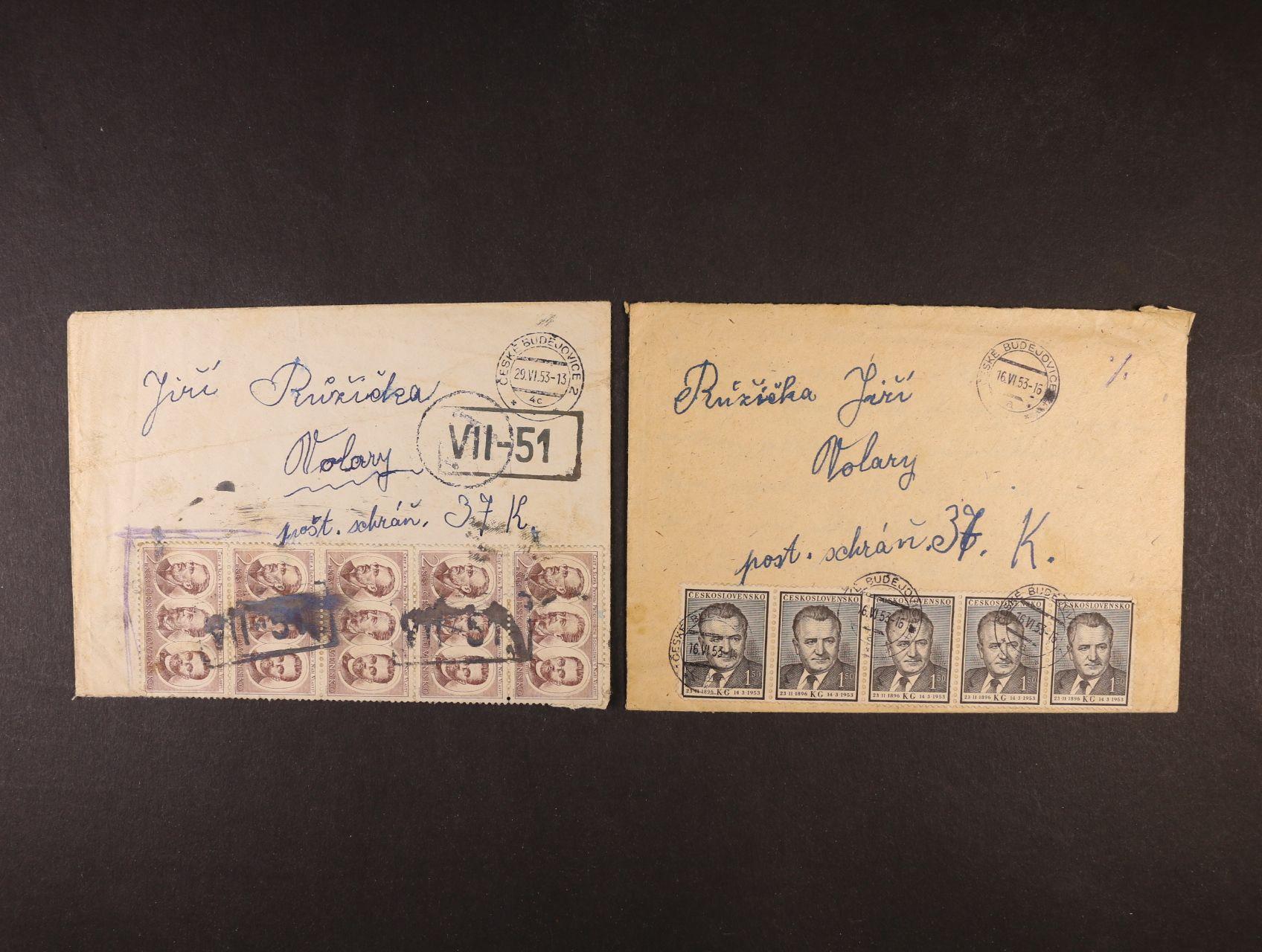 Měnová reforma - dopis frank. 5ti-páskou zn. č. 716 na přední straně a desetiblokem a 5ti-páskou na zadní straně, pod. raz. ČESKÉ BUDĚJOVICE 16.6.53 uvnitř s dopisem popisujícím měnovou reformu, a dopis frank. 5ti-páskou zn. č. 720 na přední straně a 10ti-blokem na zadní straně, pod. raz. ČESKÉ BUDĚJOVICE 29.6.53, zn. jsou znehodnoc. rámeč. raz. VII - 51, velmi zajímavé, k prohlédnutí