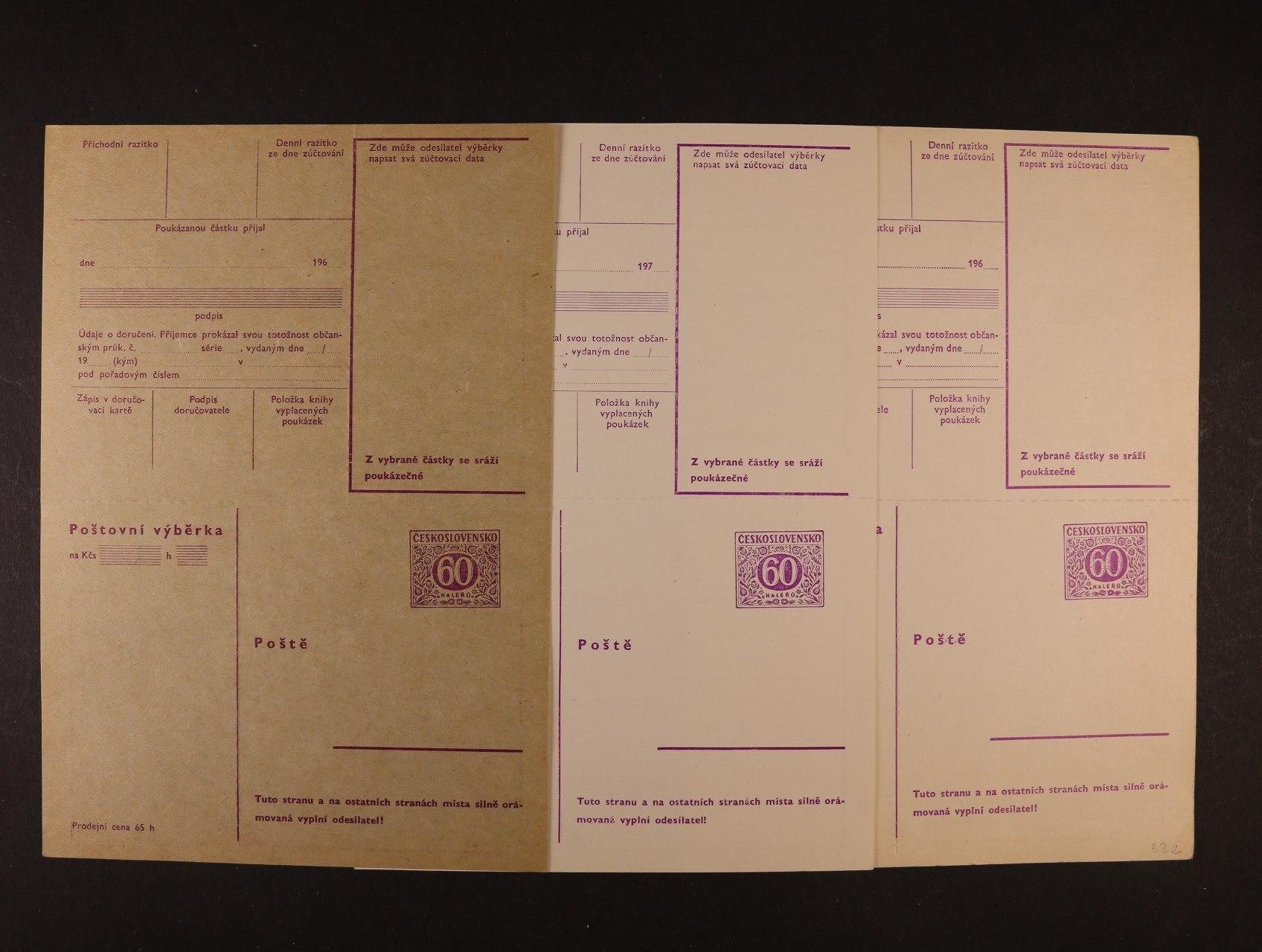 7 ks CPV - 26a, 27, 29, 32, 32 B, 32 E, 32 J, kat. cena 2800 Kč