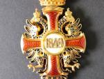 Řád Františka Josefa I., komandér, zlato, smalty, vydání do roku 1867, nepuncovaný