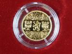 2010, Česká mincovna, zlatá medaile Svatební dukát 2010, Au 0,999,9, 3,11g, náklad 1000 ks, etue, certifikát