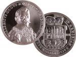 AR medaile Albrecht z Valdštejna k 300.letům zavraždění, podle původního nářadí z r. 1934, Ag 999,9, 100mm, 980,6g, náklad 39ks, proof, ražba kremnice 2016, dřevěná etue, certifikát