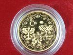 1996, Česká mincovna, zlatá medaile 1 Dukát 1999, Au 0,999,9, 3,49g, náklad 1000 ks, etue, certifikát